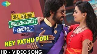 Hey Pathu Podi Video Song HD Kadavul Irukaan Kumaru | G.V.Prakash Kumar, Anandhi