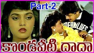 Peralai - Kondaveeti Dada || Telugu Full Length Movie Part-2  || Arjun,Nirosha,silk smitha