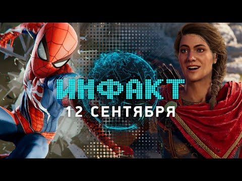 Ещё раз в Spider-Man, Assassin's Creed Odyssey без маркеров, The Last Remnant, Pokemon GO…