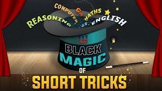 Black Magic of Short Tricks   General Awareness Tricks   Must Watch   12:00 pm