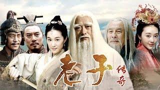 2019 Chinese New fantasy Kung fu Martial arts Movies - New Chinese fantasy action movies #15