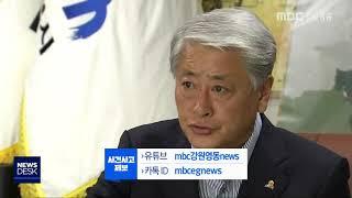 김양호 삼척시장도 선거법 위반 수사