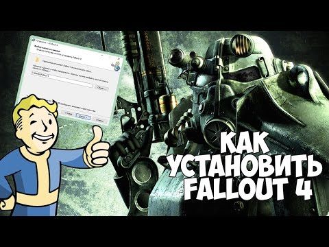 Скачать игру Fallout 4 ultra modpack 400 Repack Dream