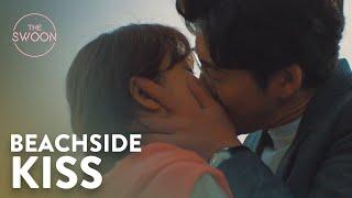 Download Yoon Kye-sang and Ha Ji-won share their first kiss   Chocolate Ep 14 [ENG SUB] Mp3/Mp4