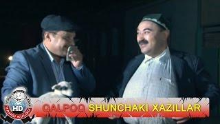 Qalpoq - Shunchaki hazillar