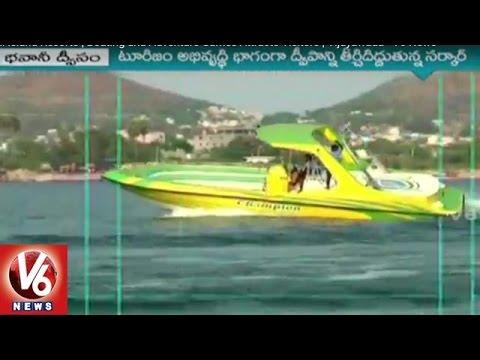Bhavani Island Resorts | Boating and Adventure Games Attract Visitors | Vijayawada - V6 News