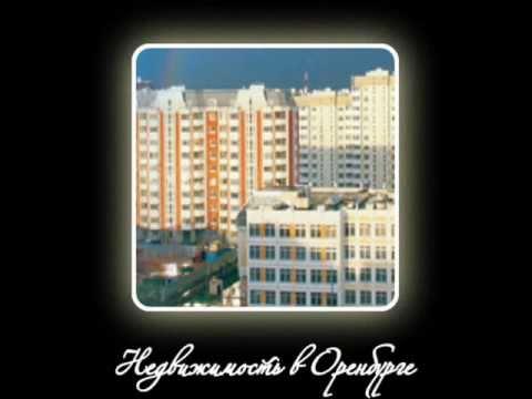белье, жилой комплекс весна оренбург как первый
