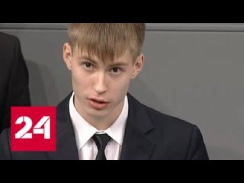 Мэр Нового Уренгоя вступился за подростка, посочувствовавшего солдатам вермахта - Россия 24