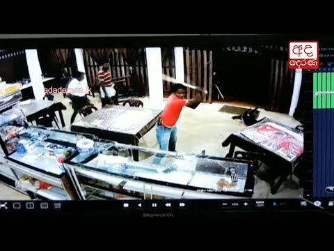 cctv footage of pers|eng