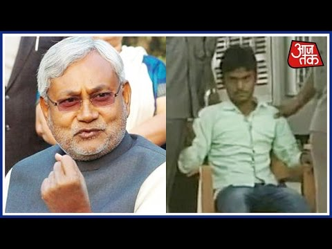 Man Throws Papers At Bihar CM Nitish Kumar
