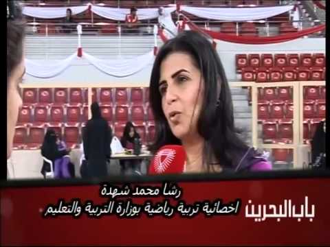 Bab Al Bahrain   the daily message Festival and Assembly Public   December 2012
