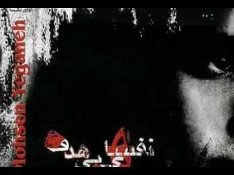 Mohsen Yeganeh(New Album:Nafashaye bihadaf)Gonahi Nadaram