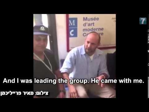 The Bedouin Tracker Who Saved Naftali Bennett's Life