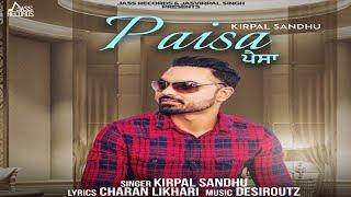Paisa | (Full Song) | Kirpal Sandhu | New Punjabi Songs 2018 | Latest Punjabi Songs 2018