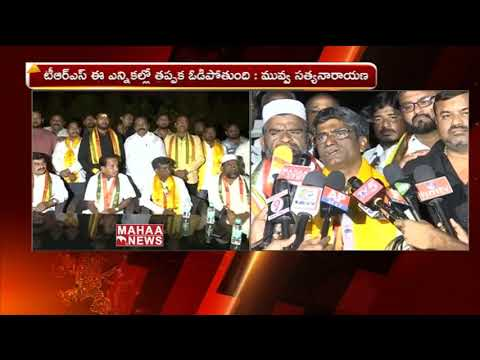 Mahakutami Will Win In Election Says Congress Senior Leader Bikshapathi Yadav   Mahaa News