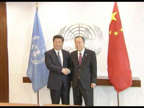 Chinese President Xi Meets UN Secretary-General