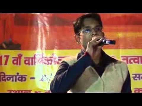 har Karam Apna Karenge Ae Watan...(song) In 17th Annual Function Of Pypbihar video