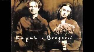 Kayah & Bregovič  - Nie Ma, Nie Ma Ciebie (And You're Not, You're Not Here)