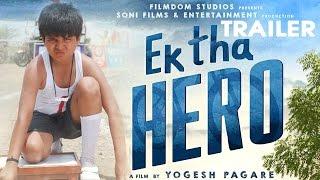 EK Tha Hero Trailer Launch Promotion Video - Movie 2016 - Ayush Khedeka - Full Promotion video