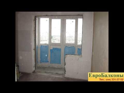 Совмещение балкона с комнатой остекление..