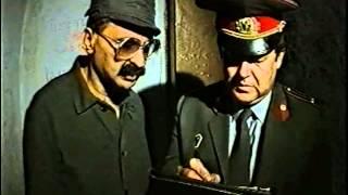 Городок (1994) - Окно разбил