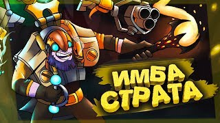 Tinker имба страта! Быстро и качественно, Dota 2 Angel Arena Black Star