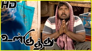 Ulkuthu | Ulkuthu full Comedy scenes | Bala Saravanan comedy scenes | Attakathi Dinesh Comedy scenes