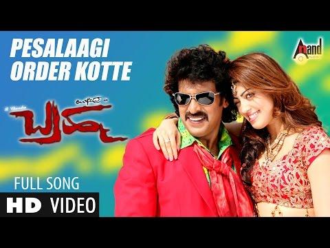 """BRAHMA """"Pesalaagi Order Kotte"""" I Feat. Upendra, Pranitha"""