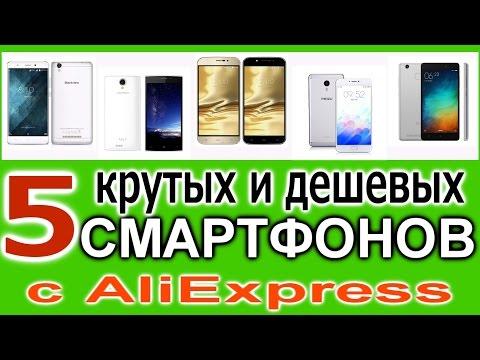 Смартфоны самсунг на алиэкспресс купить