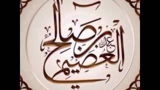 لماذا قام الشيخ صالح العصيمى وفقه الله من الدرس ؟ موعظة بليغة