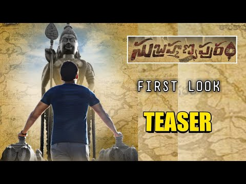 SUBRAHMANYA PURAM FIRST LOOK TEASER || SUMANTH MOVIE FIRST LOOK TEASER || FIRST LOOK