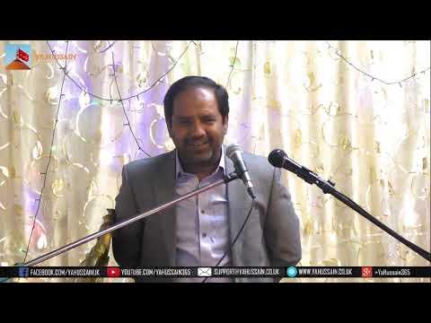 Sham-e-Qalandar | Allama Syed Mohammed Abbas Rizvi | 25 April 2019 | Dua-e-Zehra | Northampton (UK)