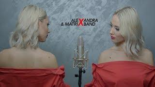 Jala Brat x Buba Corelli x Coby - Ona'e - (Mashup) - ALEXANDRA vs ALEXANDRA