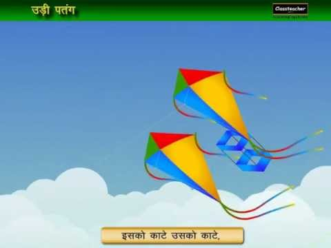 Nursery Poems In Hindi - Sar Sar Udi Patang - Rhyme Playlist For Children With Lyrics video