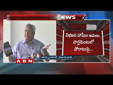 Ex MP Undavalli Arun Kumar to meet CM Chandrababu Naidu | Updates