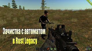 Как сделать в расте все на русском