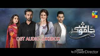 download lagu Khamoshi Drama Title Song - Ost  Jukebox 2017- gratis