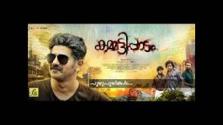 Puzhu Pulikal | Official | Kammattipaadam | Dulquer | Vinaayakan | Rajeev Ravi | 2016 | with Lyrics