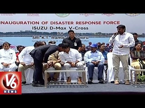 GHMC Mayor Bonthu Ram Mohan Speech At Disaster Response Force Inaugural Ceremony | V6 News