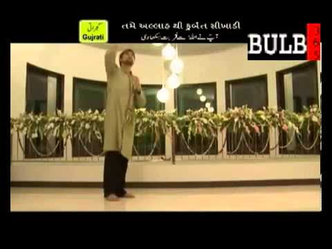 Naat In 14 Languages By Farhan Ali Waris  2013-2014 video