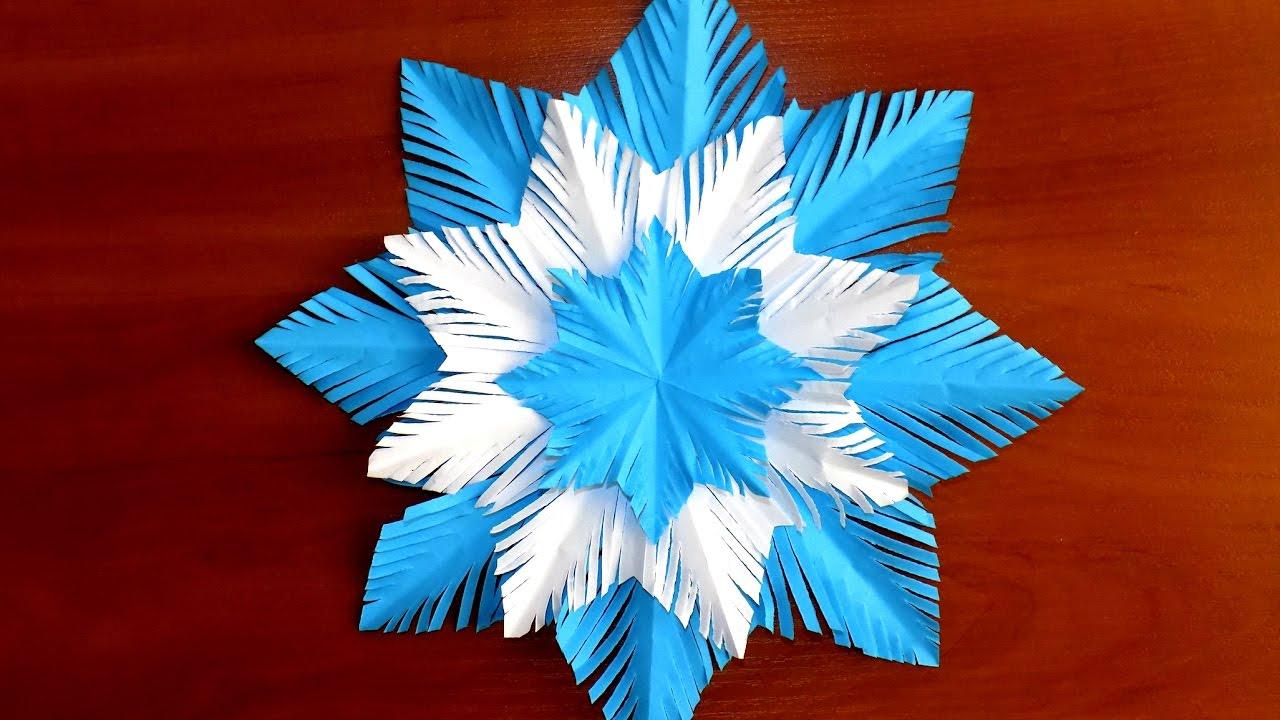 Большая снежинку из бумаги своими руками 868