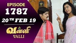 VALLI Serial   Episode 1787   20th Feb 2019   Vidhya   RajKumar   Ajay   Saregama TVShows Tamil