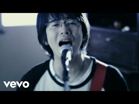 Asian Kung-fu Generation - Radio Tower
