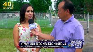 SUAB HMONG NEWS:  2015 Hmong July 4th Festival Upsets some Spectators