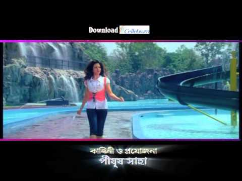 Neel Akaser Chadni   Bengali Film Promo video