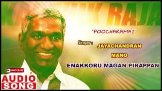 Poocharamai Song | Enakkoru Magan Pirappan Tamil Movie Songs | Ramki | Khushboo | Karthik Raja