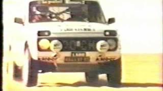 Lada Niva au Dakar 1983