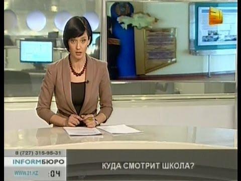 Новости вести канал россия 09.09.2014