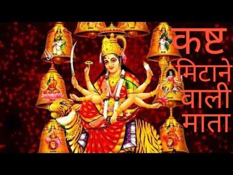 Maa Bala Sundri Trilokpur Maa Bala Sundri Bhajan-yogesh