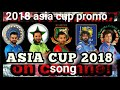Asia cup 2018 promo. asia cup Bangladesh offical theme song.